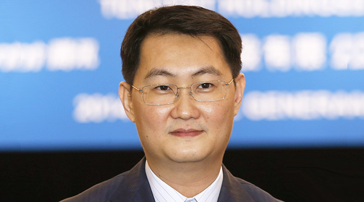 Ma Huateng Net Worth