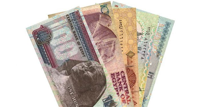 egyptian_pound